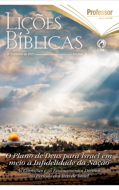 O Plano de Deus para Israel em meio à infidelidade da Nação